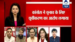 ABP News debate: Love Jihad for the sake of election?