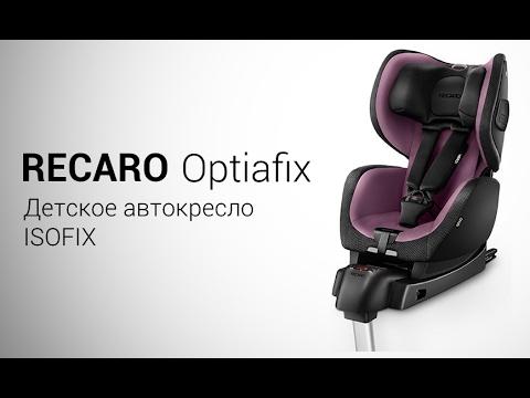 Купить кресло кровать в красноярске - YouTube