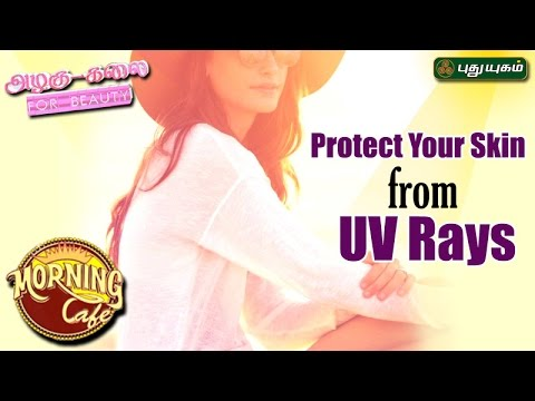 Ways to Protect Your Skin from UV Rays அழகு கலை For Beauty Morning Cafe 06-04-2017 PuthuYugamTV Show Online