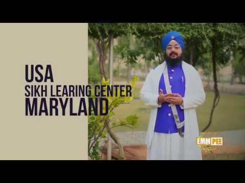 Event Details | 4K | New Year 2018 | 28 To 31 Dec | USA | Maryland | Dhadrianwale