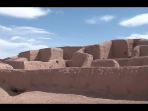 Mexico Unexplained:  The Lost City of Paquimé & the Casas Grandes Culture