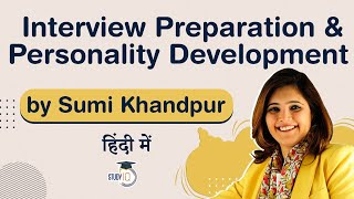 How to prepare for Interview? Interview Preparation & Personality Development Smart Course Launched