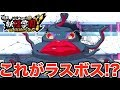 ラスボスはう◯こ!?【映画妖怪ウォッチ第6弾】YSPの意味判明!ジンペイはアキノリで、フブキちゃんはケータ!?    Yo-kai Watch