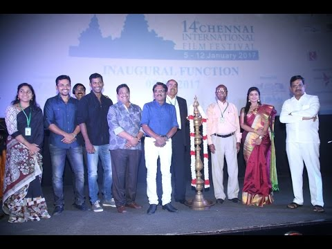 14th Chennai International Film Festival Opening Ceremony Video