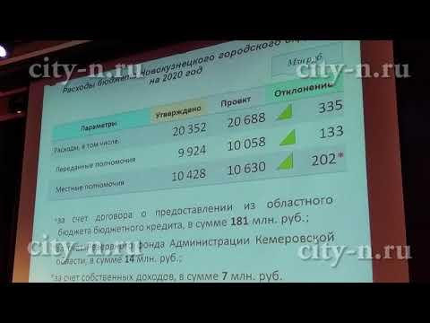 Деньги, выданные Новокузнецку на WorldSkills, придется вернуть