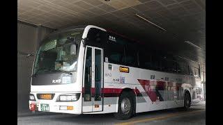 九州急行バス・スーパーノンストップ九州号(福岡1844:博多バスターミナル→長崎駅前バスターミナル)