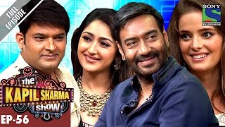 The Kapil Sharma Show -दी कपिल शर्मा शो- Ep-56-Team Shivaay In Kapil's Show-30th Oct 2016