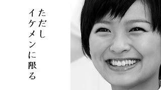 賀来賢人と榮倉奈々の結婚のきっかけはスマホアプリだった? 【チャンネ...