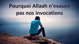 Pourquoi Allah n'exauce pas nos invocations
