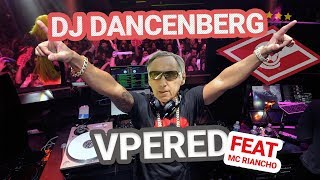 DJ DANCENBERG feat. MC Riancho - VPERED | Mix 2018 | BROSOUND