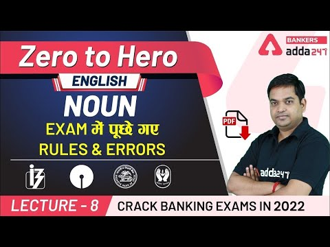 noun-rules-&-errors-questions-asked-in-exams-|-adda247-banking-classes-|-lec-8
