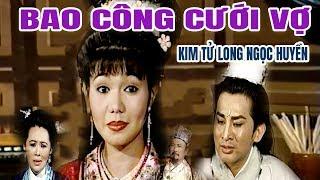 Cải Lương Xưa | Bao Công Cưới Vợ Kim Tử Long Ngọc Huyền Bảo Chung | cải lương hồ quảng kiếm hiệp