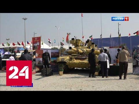 """Россия представила комплекс """"Викинг"""" на оборонной выставке в Индии - Россия 24"""