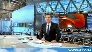 Смотреть видео В Турции задержан Алпарслан Челик, взявший ответственность за убийство пилота российского Су 24   Пе онлайн