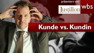 BGH - Sparkassen-Formulare dürfen männlich bleiben | Rechtsanwalt Christian Solmecke