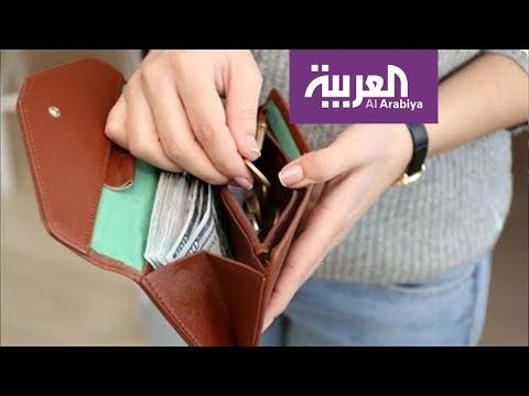 صباح العربية | تعلم من طبيب وبالتفصيل كيف تعقم المحفظة والنقود ؟  - 12:00-2020 / 4 / 7