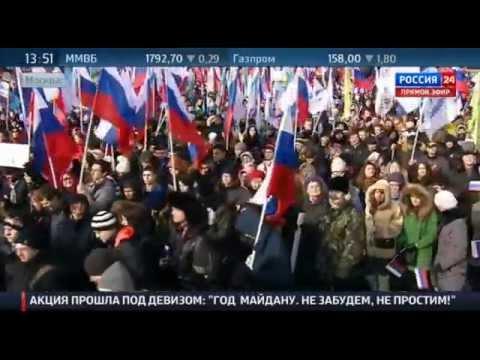 Митинг «Антимайдана» в Москве 21 февраля 2015 года