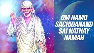 Om Namo Sachidanand Sai Nathay Namah by Suresh Wadkar | Sai Baba Mantra Songs (Full)