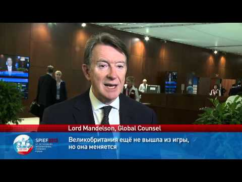 Lord Mandelson, Chairman, Global Counsel LLP, European Commissioner for Trade 2004-2008)