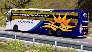 Gambar cover 🔴Bus Simulator 2019 Download | Bus Driving Games With Realistic Graphics [3D]