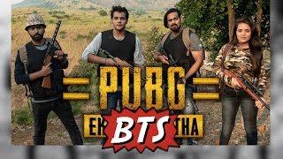 PUBG : EK GAME KATHA | BTS | JADOO VLOGS