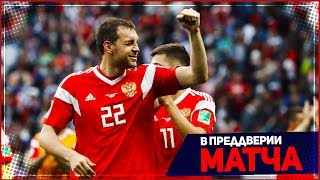 РОССИЯ - ШВЕЦИЯ | 11.10.2018 | ЛИГА НАЦИЙ | FIFA 19