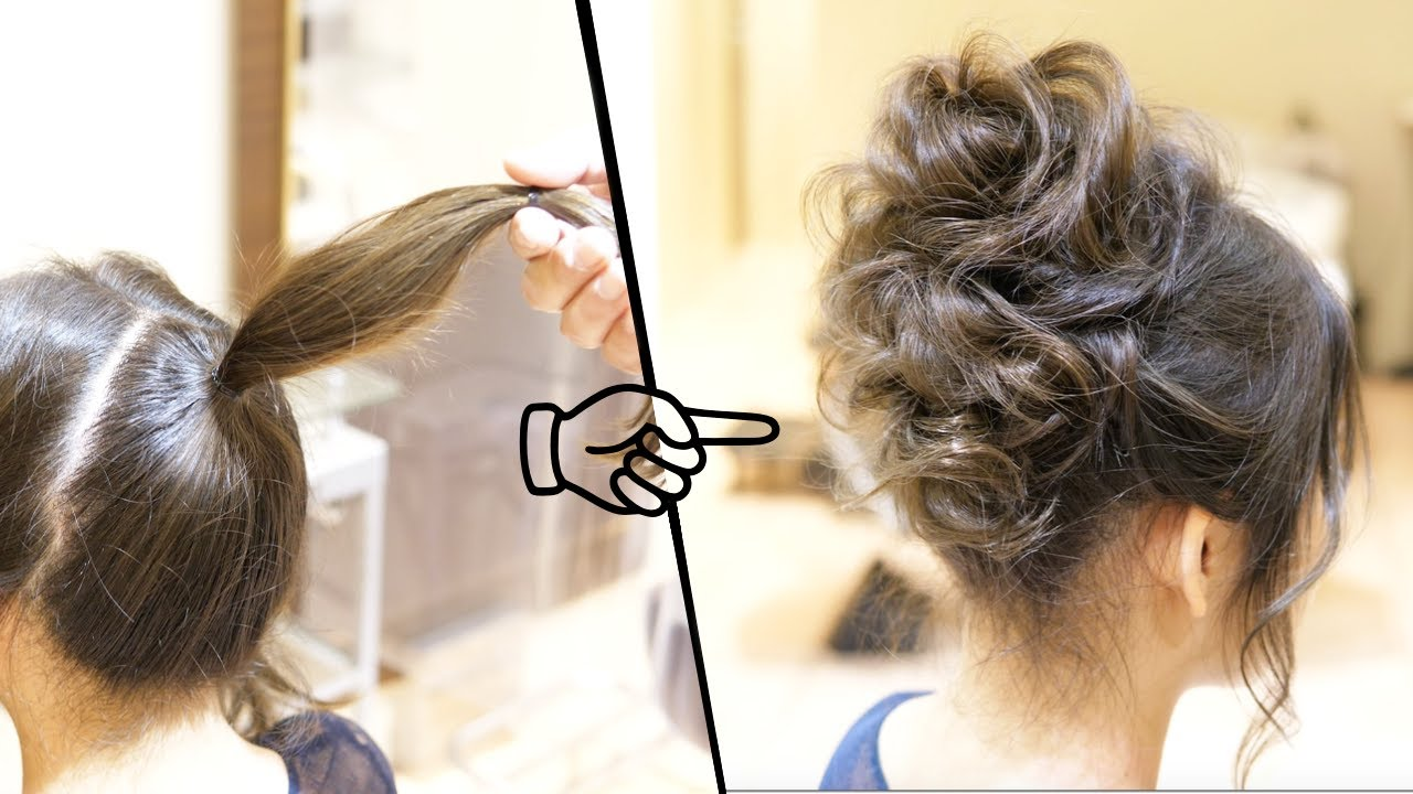 簡単!くるりんぱだけでできる!可愛くなるお団子のヘアアレンジ!How to:EASY MESSY BUN | New Bun Hairstyle |  Updo Hairstyle