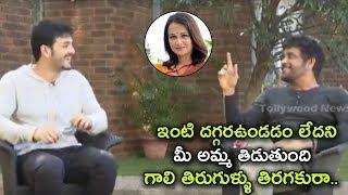 Nagarjuna Making Hilarious Fun On Akhil Behaviour | Nagarjuna & Akhil Funny Interview | Mr.Majnu
