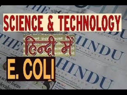 03.10.16 - THE HINDU SCIENCE AND TECH. PAGE - IISC CATALYST RENDERS ECOLI FREE DRINKING WATER