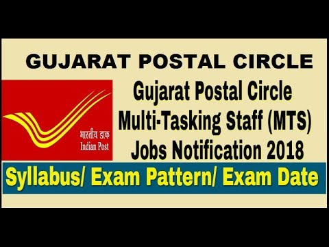 Gujarat Postal Circle Multi Tasking Staff MTS Jobs Notification 2018
