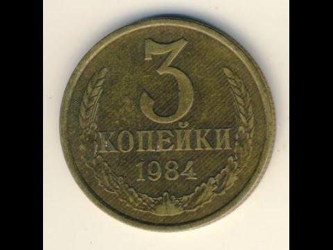 Банкноты Украины купить в Москве, цена банкнот Украины в