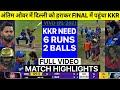 DC VS KKR 2021 Highlights, Today IPL Match Highlights 2021, DC VS KKR,IPL 2021 Qualifier 2 highlight