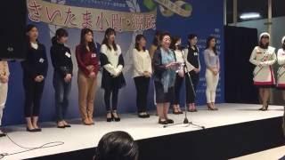 9代目さいたま小町 最終選考会HD 小町桃子 動画 22