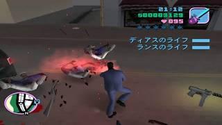 GTA: Vice City Speedrun - Any% (No SSU) - 55:47 (PB)