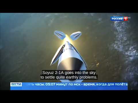 Better Than GoPro! Special Russian Camera Catches Spectacular Launch of Soyuz Rocket