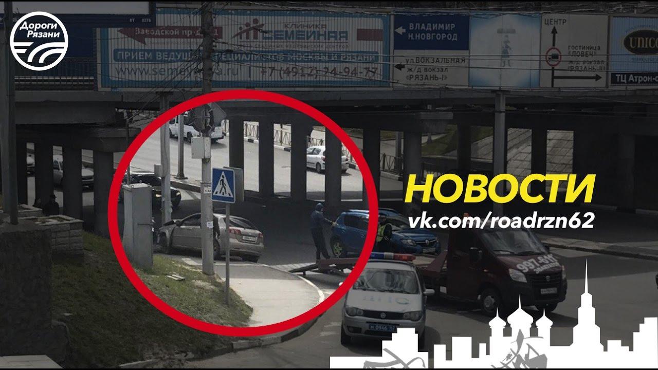 Подробности ДТП Рязань (Московское ш. - Михайловское ш.) 23.04.2017