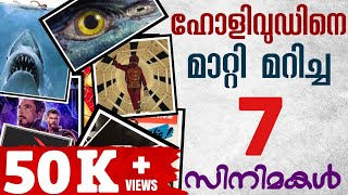 7 Movies that Changed Hollywood Forever | Malayalam Essay | The Confused Cult