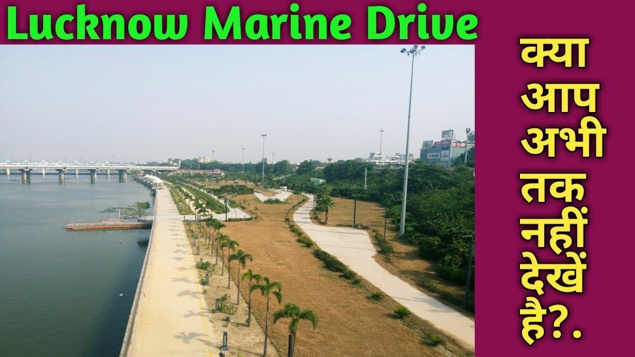 Download gomti riverfront park lucknow vlog. marine drive lucknow
