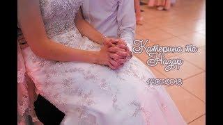 Одне з найромантичніших весіль 2018 року