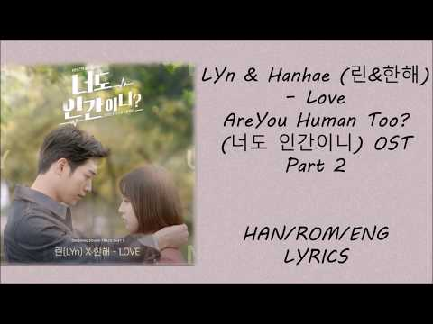 LYn & Hanhae – [Love] Are You Human Too? (너도 인간이니?) OST 2 LYRICS