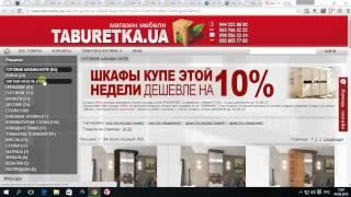 Seo Fast как заработать на заданиях от 100 рублей