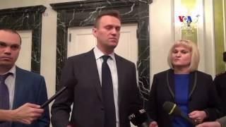 Բեկանվել է Ալեքսեյ Նավալնիի դեմ քրեական մեղադրանքը