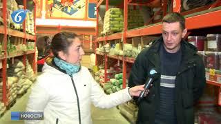 Гуманитарная помощь для Детского социального центра г. Горловки