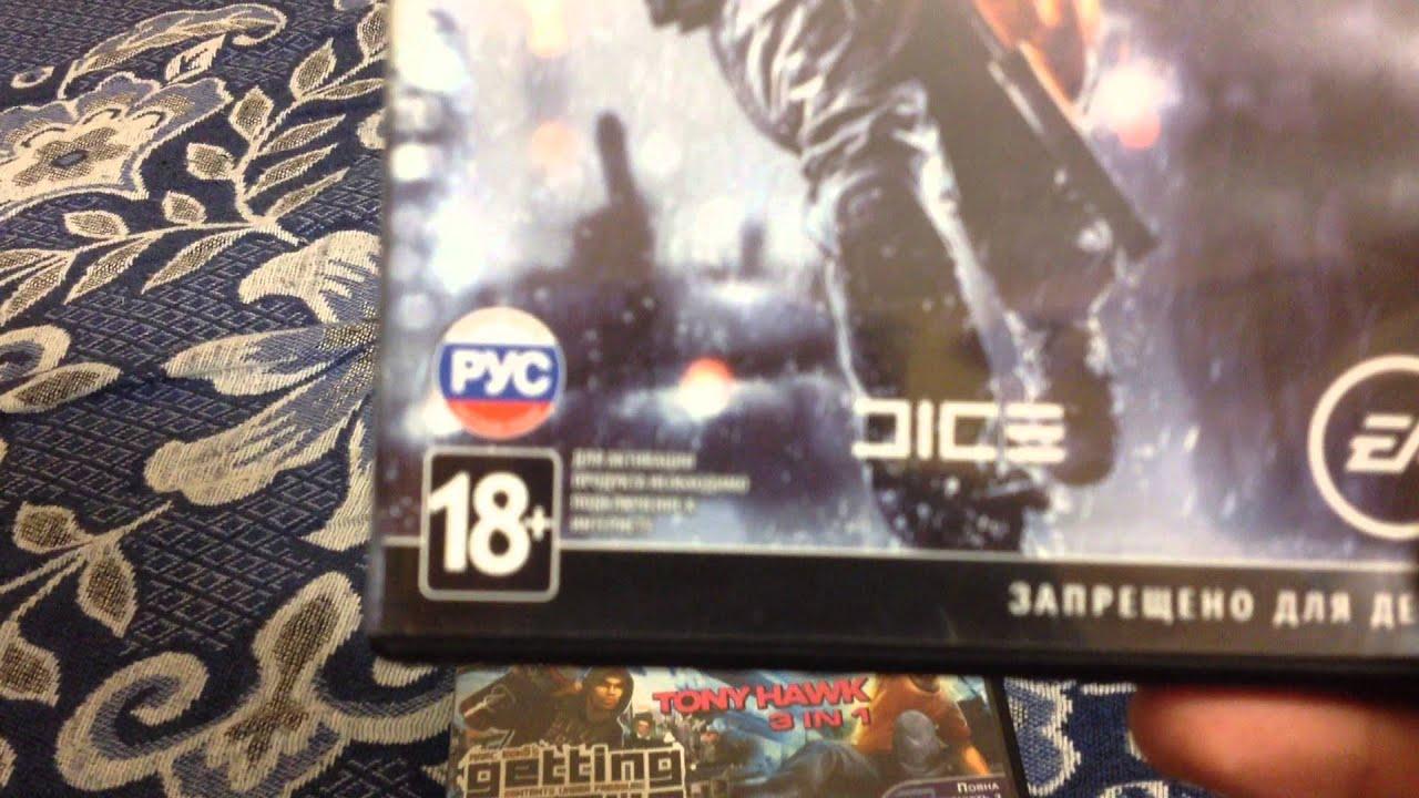 Запуск на PS4 дисков от PS1 2 3 - YouTube