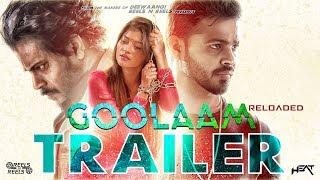 Goolaam | Official Trailer 1 | Odia Musical Short Film | Subhasis | Manoj | Prakruti | Happy