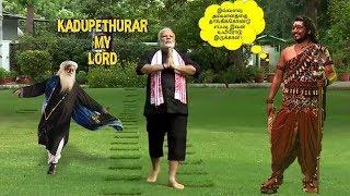 மோடி சோதனைகள் மரண கலாய்   Modi Fitness Troll   utv tamil