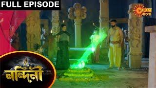 Nandini - Episode 503  06 April 2021  Sun Bangla TV Serial  Bengali Serial