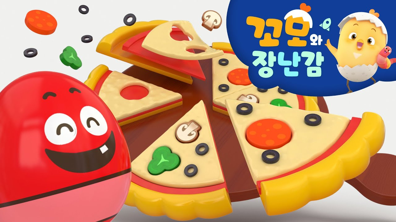 꼬모 | 피자 퍼즐 놀이 | 누리과정 | 의사소통 | 말하기 듣기 | 영어단어 배우기