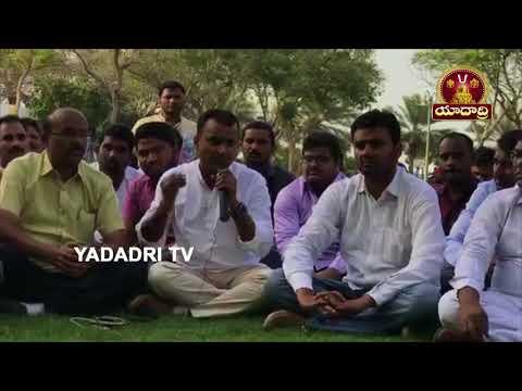 Telangana  NRI Policy Demands Meeting Full Video | Telangana Gulf JAC  | Dubai Zabeel Park|
