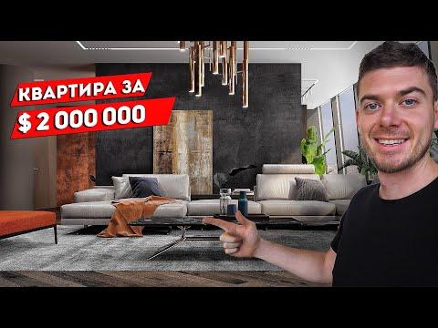 """Москва-Сити. Обзор квартиры за 2 000 000 $ в Башне """"Федерация»"""